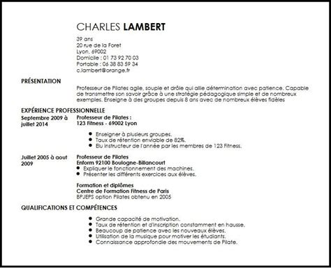 Zumba Resume Samples by Cv Pilates Instructor Exemple Cv Pilates Instructor