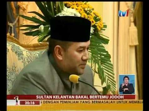 sultan kelantan kahwin sultan kelantan muhammad v berkahwin youtube