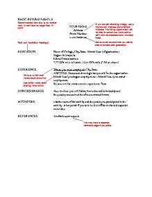 Basic Resume Exles by Denan Oyi Basic Resume Exles