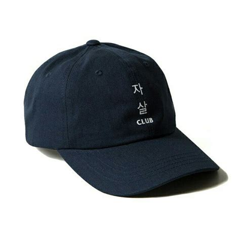 Topi Baseball Japan Club Limited Jual Beli Topi Baseball Japan Club Baru Jual Beli