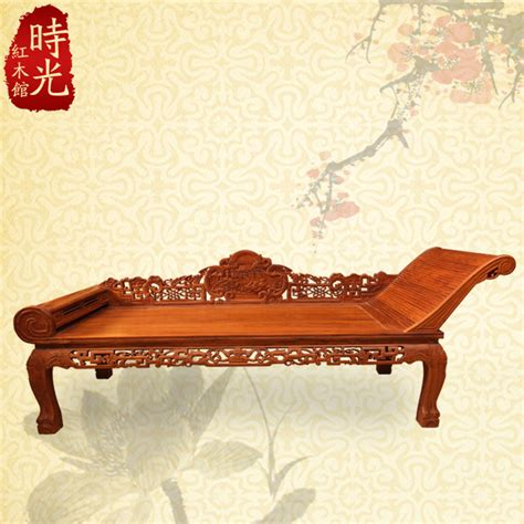 rosewood living room furniture rosewood living room chaise longue lounge chair on