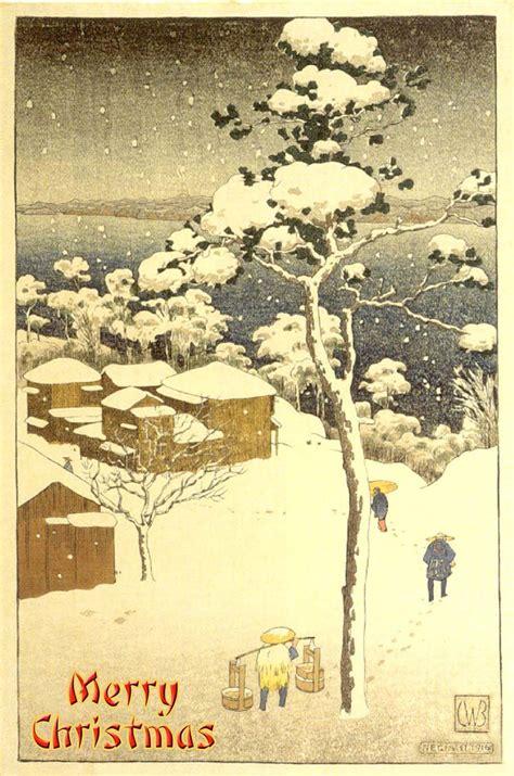 free printable japanese christmas cards free printable christmas cards from antique victorian to
