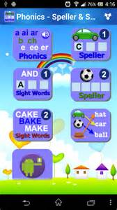 phonics spelling amp sight words android apps on google play