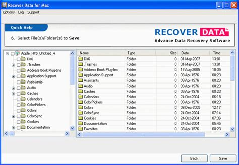 data recovery software free download full version mac download free full version of data recovery software