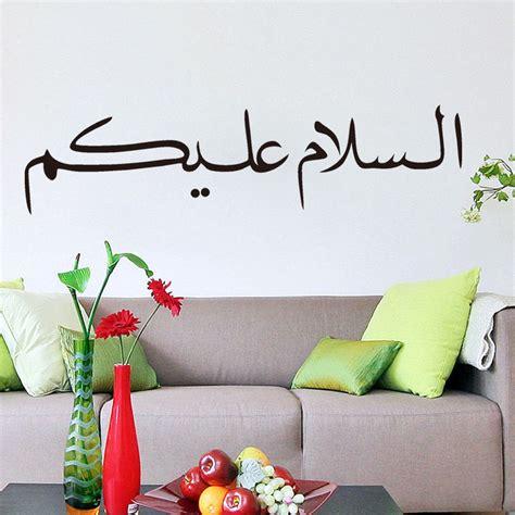Sticker Quote Friend Are Like Stiker Dinding Kaca Cafe Rumah Wall memasang stiker kaligrafi arab di dinding ruangan rooang
