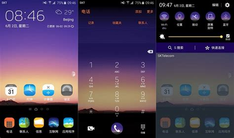 samsung themes design download samsung galaxy s6 and s6 edge get new themes free to