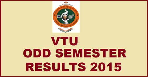 Vtu Mba 4th Sem Results by Vtu Results 2015 16 For 1st 3rd 5th 7th Semesters Exams