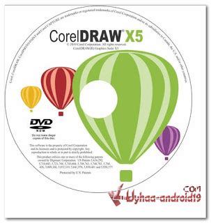 desain grafis corel draw x5 download coreldraw x5 full version include crack