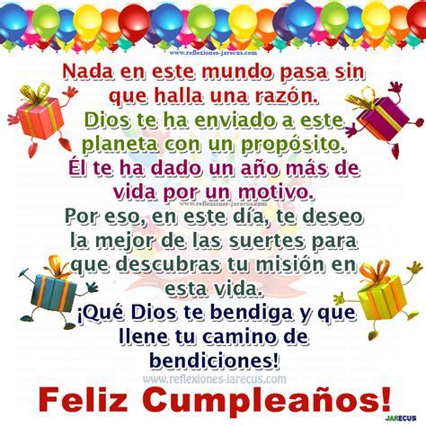 imagenes bonitas de cumpleaños para sobrina imagenes de cumplea 241 os mensajes de cumplea 241 os de la red