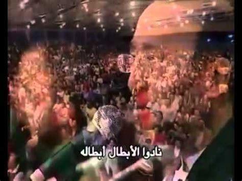 beautiful christian arabic song beautiful christian arabic song