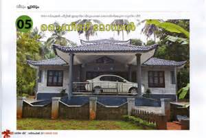 house plans veedu magazine home ideas picture magazines for design