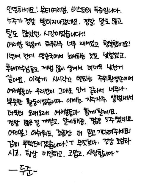 51+ Gaya Terbaru Tulisan I Love You Bahasa Korea, Gambar