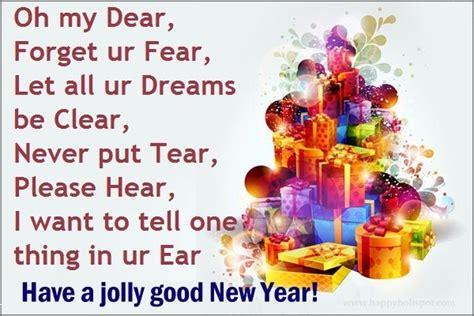 new year wishes translation happy tamil new year puthandu hd wallpaper wishes 2015