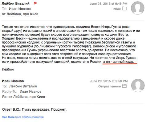 is biankaartmodelingstudioscom safe community reviews is strana ua safe community reviews wot web of trust
