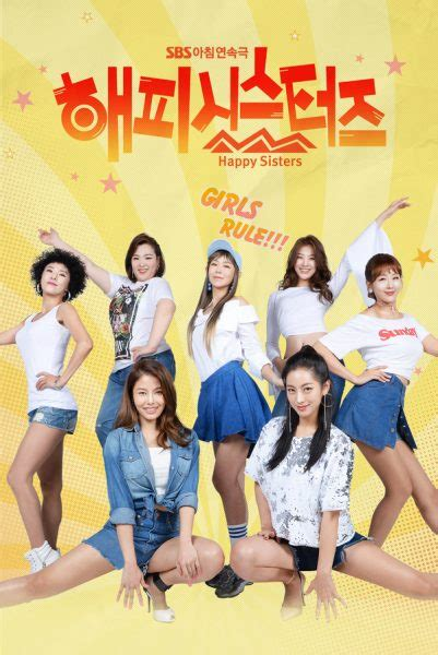 happy sisters kdrama review summary global granary