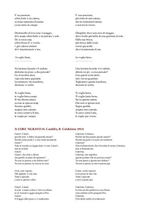 un ora sola ti vorrei testo testi di canzoni napoletane classiche