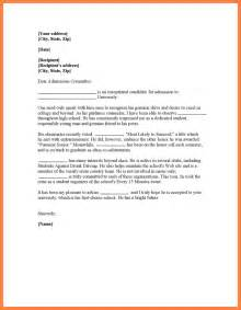 6 letters of recommendation for college admission life
