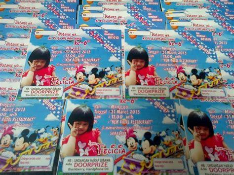 Sepatu Cars Lu Sepatu Anak Laki Sepatu Kets Anak Sepatu Spiderma jual undangan kotak ulang tahun ultah custom foto anak birth berkualitas nunu store