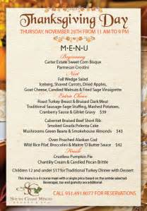thanksgiving menue thanksgiving menu south coast winery amp resort