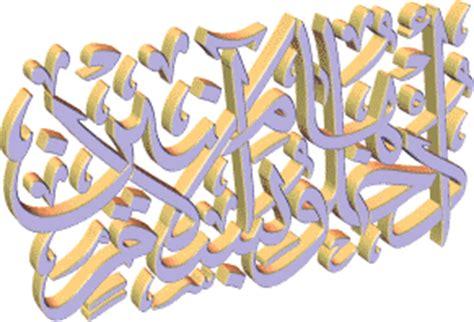 quran wallpaper gif cepten bedava hereketli quran kitablari resimleri indir ve