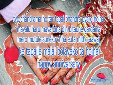 Wedding Anniversary Quotes In Nepali Language best wishes quotes for wedding anniversary in image