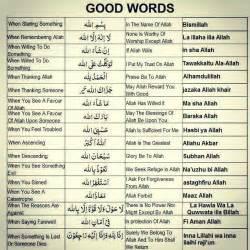 islamic words of comfort best 25 islamic ideas on pinterest islam allah and