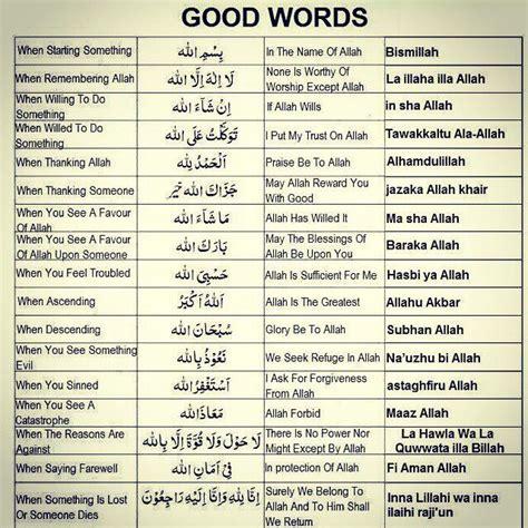 printable version of quran best 25 islamic ideas on pinterest islam muslim and
