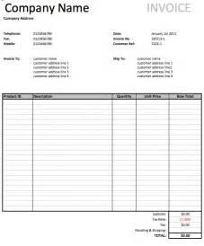 vertex invoice template send free invoice free invoice maker invoice