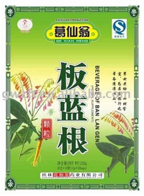Beverage Of Ban Lan Ge Xian Weng Teh Herbal Pereda Panas Dalam fufang banlangen keli buy herbals medicine enhance immunity herbals medicine tea product on