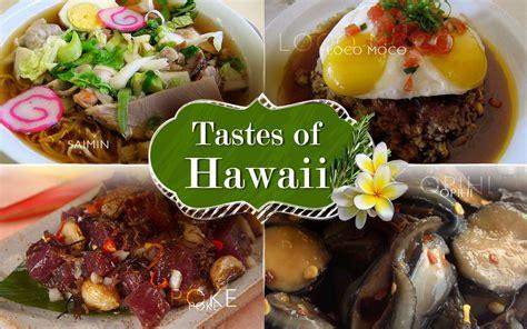 hawaiian cuisine recipes of the hawaiian islands books tastes of travel 7 traditional hawaiian recipes