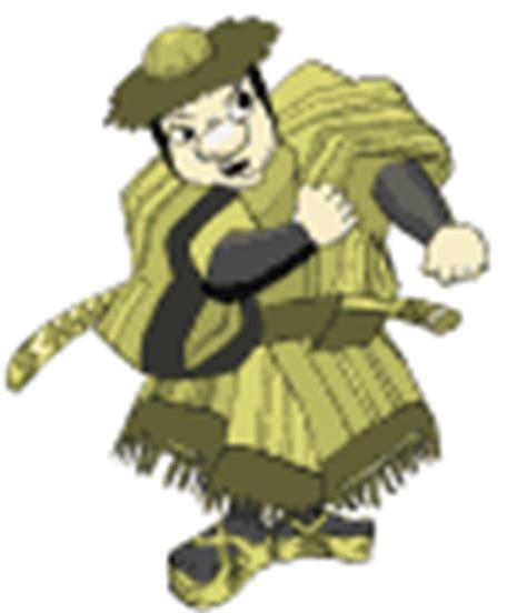 imagenes gif animadas de la navidad imagenes animadas de japon gifs animados de mundial gt japon