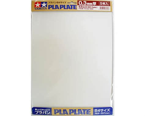 Tamiya Pla Plate 0 3mm pla plate b4 0 3 mm 5 pz ta70122 tamiya modellismo ebay