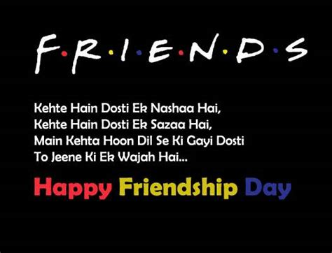 Dahayu Syari friendship day shayari at hellomasti