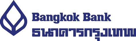 bangkok bank in ข าวสารธนาคารกร งเทพ ผล ตภ ณฑ ราคาห น ประว ต