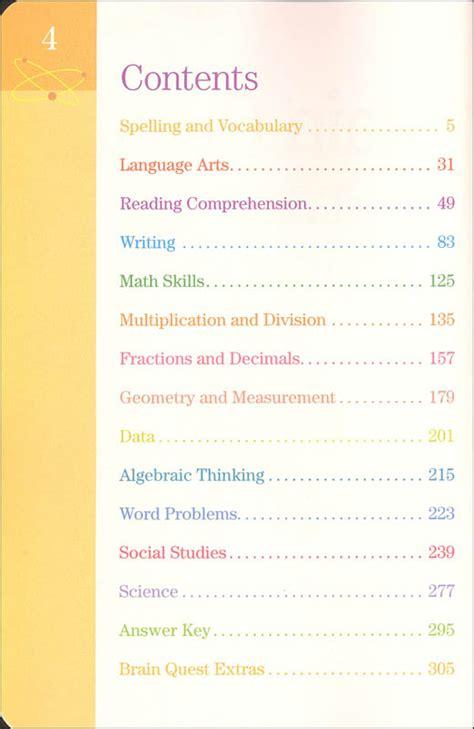 Brain Quest Workbook Grade 5 brain quest workbook grade 5 042886 details rainbow