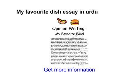 My Favourite Dish Essay by My Favourite Dish Essay In Urdu Docs