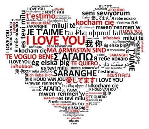 imagenes del virus i love you alapar m 233 xico te amo en 10 idiomas distintos
