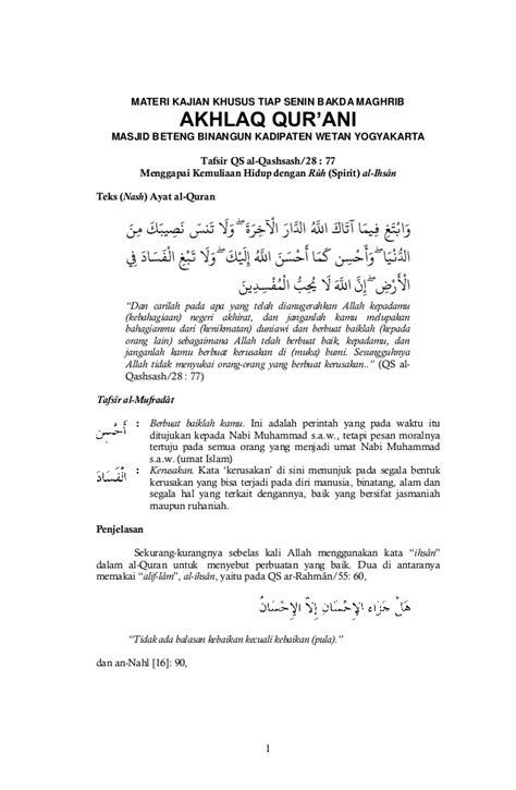 Tafsir Hadis Tentang Pendidikanpenerbitpustaka Setia tafsir qs al qashash ayat 77