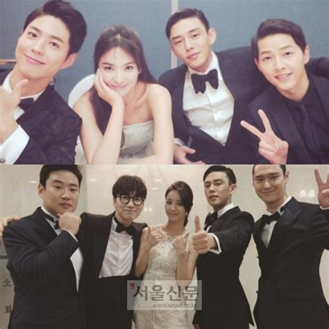 yoo ah in relationship song joong ki yoo ah in song hye kyo park bo gum all