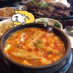 So Gong Dong Tofu House by So Gong Dong Tofu House Mandoo Tofu Soup With Galbi In