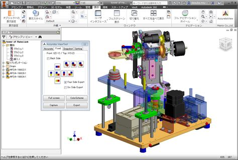 app autodesk accurateviewtool inventor autodesk app store