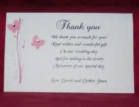 wedding gift card message thank you card thank you for the gift card message thank