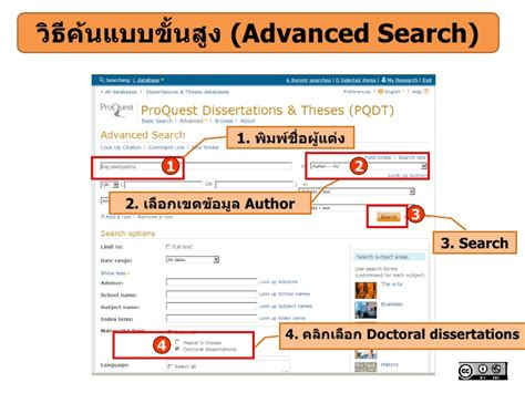 tutorials searching proquest historical newspapers single page view proquest dissertations advanced search mfacourses887 web fc2