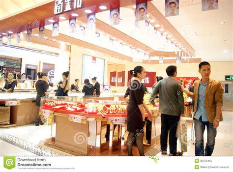 shenzhen china gold jewelry store editorial image image