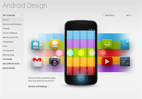 home design story for android pxd ux lab 안드로이드 디자인 android 4 0 ics 디자인 가이드