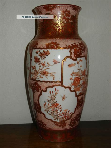 Japanese Antique Vases Markings by 17 Best Images About P Japanese Kutani Porcelain On