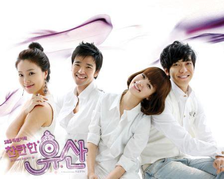 film korea hot tahun 2014 profil para pemain drama brilliant legacy kembang pete