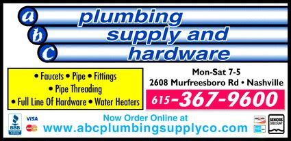 menu for abc plumbing supply hardware