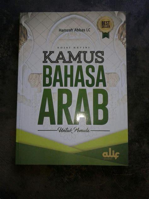 Kamus Alfikr 3 Bahasa kamus archives al manshuroh