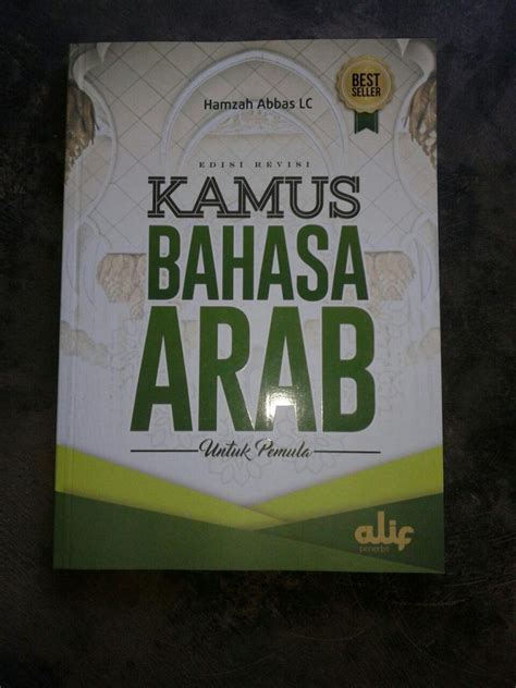 Kamus Bahasa Arab Indonesia By Prof Dr H Mahmud Yunus Original kamus archives al manshuroh